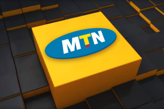 MTN ANNOUNCES SHORTLIST CANDIDATES FOR ICT AWARDS