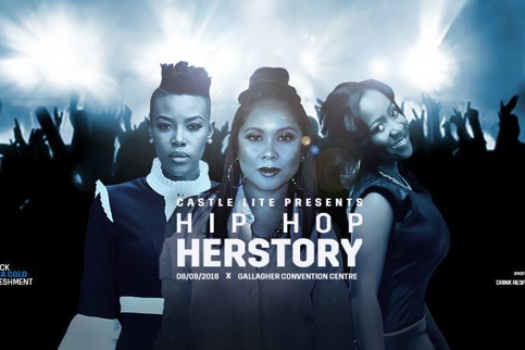 CASTLE LITE TO HOST #HIPHOPHERSTORY CONCERT FEATURING YOUNG M.A