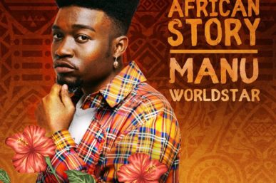 MANU WORLDSTAR OFFICIALLY ANNOUNCES HIS DEBUT EP #YAS