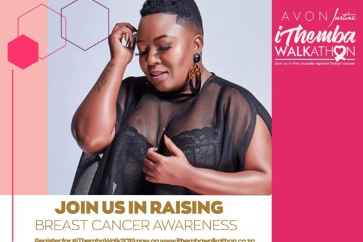 EXCITING ITHEMBA WALKATHON ARTIST LINE ANNOUNCED